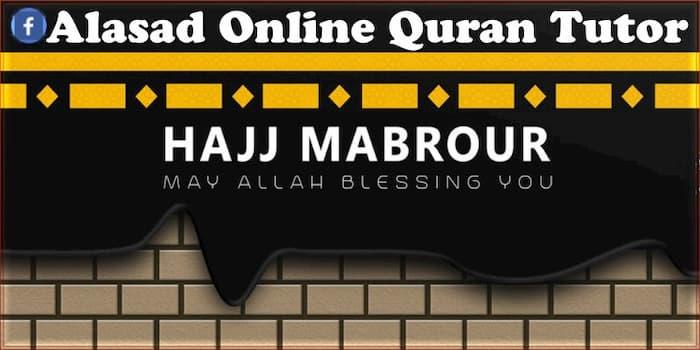 Importance Books 10 Days of Dhul Hajj Free Download, 10 days of dhul hijjah, Virtues of Dhul Hijjah, hajj activities for kids, zul hajj