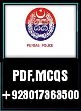 police regulation, police rules of engagement, police custody rules, police rules and regulations, police rules 2002, 10 rules for dealing with police, police rules in urdu, police manual rule, rules for police officers, rules of force, nts mcqs, fpsc mcqs, fpsc sst past papers, nts mcqs pdf, general knowledge mcqs for ppsc, gat test preparation mcqs, nts past papers solved, pedagogy mcqs for fpsc pdf, ppsc general knowledge, islamiat mcqs in urdu with answers for nts, pedagogy mcqs for fpsc, nts general knowledge, nts general knowledge mcqs, nts test mcqs