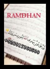 ramadan activity sheets, ramadan worksheets for kindergarten, activity packs, Activity Sheet, worksheets for kids, ramadan facts, ramadan facts for kids, ramadan facts for students, sawm facts, ramadan cards printable, ramzan chand mubarak salam ramadhan al Mubarak, ramadan ul Mubarak, happy ramadan, happy ramadan in Arabic, happy ramadan cards, happy ramadan day, wishing you happy ramadans, alvida alvida, jazak allah khair, shukar alhamdulillah, allah alhamdulillah Ramadan Mubarak,when is ramadan, happy ramadan, ramadan kareem, ramadan greeting, ramadan fasting, ramadan definition, , ramadan kareem meaning, ramadan wishes, mohamed ramadan,