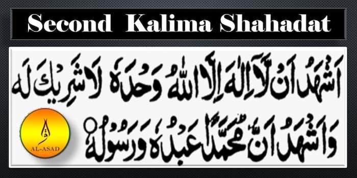 6 kalimas, 6 kalimas of islam, all 6 kalimas, 6 kalimas with english translation, urdu to english, kalima, 6th kalma, urdu to english translation, kalimas 6, the 6 kalimas in arabic, second kalima, sixkalma, 6th kalima, all kalimas, 6 kalma in english, 5 kalma in english, 1st kalma, fourth kalima, third kalima, kalima shahadat, five kalimas, kalima in english, 1st kalima, 2nd kalima, 4th kalima,
