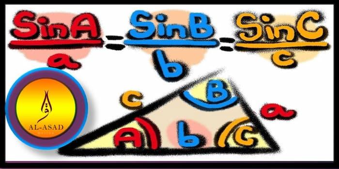 Best Infinite Algebra 2 (Part 2) Worksheets PDF Download, , algebra 2 problems worksheets, inequalities worksheet algebra 2, algebra two worksheets, functions worksheet algebra 2, pre-algebra worksheets, basic algebra worksheets, math worksheets, algebra problems, algebraic expressions worksheet, combining like terms worksheet, algebraic expression worksheet, variable and expressions worksheets, algebra practice worksheets, math drills algebra, print out algebra worksheets, beginning algebra worksheets, adding and subtracting algebraic expressions worksheet, free algebra worksheets,