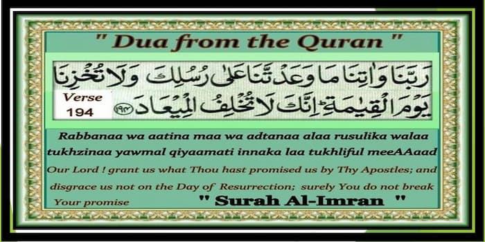 surah ali Imran, al quran surah ali imran, surah al imran, surah imran, qur an 3 54, aliimran, el imran, sura ali imran, ali.imran, quran chapter 3, surah 3, al i imran, quran 3, surah 3:54, quran3, quran 3:103, surat al imran, 3:54, surah ale imran, al imran, quran 3 103, surah al imran translation, quran 3 185, surah aale imran, ال عمران, family of imran, imran meaning in quran, 3 3, who is imran, quran juz 3, 3 3 10,
