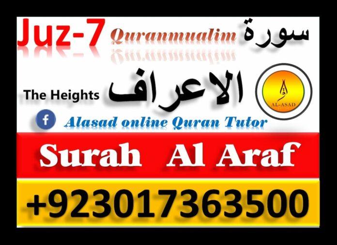Surah Al-A'raf , Translations, Benefits, Tafseer, PDF, al araf meaning, surah al araf in which para, surah al araf summary, surah al araf ayat 133 urdu translation