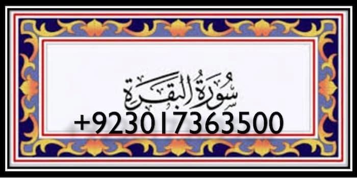 surah al baqarah, last two verses of surah al baqarah, surah al baqarah transliteration, surah al-baqarah, surah al baqarah full, surah al baqarah, surah al baqarah last 2 verses, surah al baqarah english, quran surah al baqarah, surah al baqarah with urdu translation, surah al baqarah quick, surah al baqarah english translation, surah al baqarah in English, surah al baqarah meaning, surah al baqarah, surah al baqarah with urdu translation, surah al baqarah quick, surah al baqarah english translation, surah al baqarah meaning, surah al baqarah ayat 255, surah al baqarah arabic, al baqarah surah, download surah al baqarah,