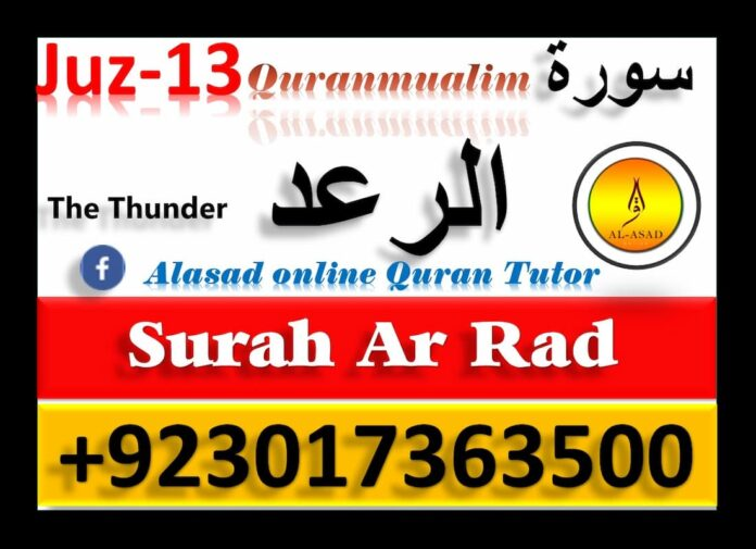 surah ar ra d, surah ra d, surah ar ra'd, surah 13, surah raad, surah ar rad, what does thunder mean in islam, surah ar rad ayat 39, surah ar rad ayat 28, surah arrad, surah rad, surah ar rad ayat 31, surah al rad, surah al radhu, surah ar rad ayat 13, surah arradu, quran surat ar radu, sura rad, surah ar rad 11, surah al rad ayat 28, al rad 11, al rad ayat 28, surah al rad ayat 11