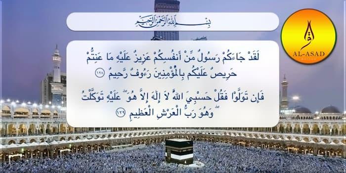 surah 9, surah taubah, tawbah, quran chapter 9, qur an 9, surah tauba, surah tawba, quran surah 9, 9:40, quran 9, surah toba, quran 9:5, surah tawbah, surah al tawbah, koran chapter 9, surah 9 5, quran 9.5, 9/40, sura tauba, surah at taubah, surah at tawbah, 9/60, quran chapter 9 verse 5, sura 9, al tawbah, quran 9 111, surah taubah last ayat, at tawbah, quran chapter 9 verse 29, 9/128, surat at tawbah, surat at-tawbah, koran 9, 9-40, surah 9 verse 5, surah taubah translation, surah al taubah, koran 9 5, surah tawbah translation, qur'an 9:5, , the quran 9:5,