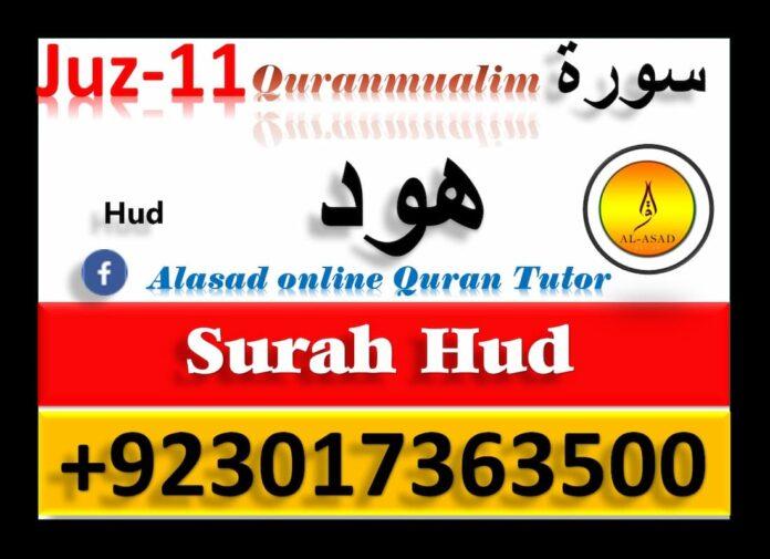 surah hud, surah hud ayat, hud meaning, 11-7, 11/6, 11/7, english, surah 11, surah hood, 11/61, surat hud, al hud, 11 + 6, 11 6, 11+1, 11+6, 11 - 6, 11-7, para.11, hud hud, 198.162.11, hud meaning, hud chapter 6, hud chapter 7, 11^5, 11*.7, 11:01 meaning, 7 by 11, define misdeeds, war thunder hide hud, 11 / 7, 11/7, 11-7, سورة هود, huud, 7 hud, para 11 pdf, 11/6, ar 11-6, هود