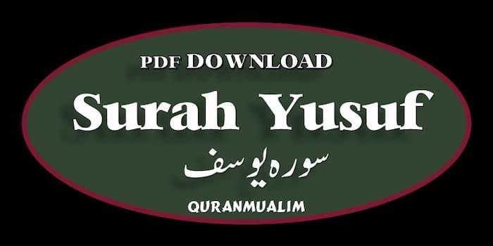 quran para 12, 12/23, 12*40, 12+1, 12*40*2, 12^-1, 12*40*4*12, an 12, سعىىشازؤخة, qari yousef, number 12 1, =12*40, 86 / 12, 12*40*52, joseph in islam, yusuf ali quran pdf, 23+12, imran yousef, 12 & 12, indeed translate, 12 * 12, 12+9, imran yousef, 101/12, 40 of 12, quran yusuf ali, .12^2, 40*12, 12^.5, 12 + 12, 40*12, 40 * 12, 12 + 9, yusuf, 12*12, path of exile iron will
