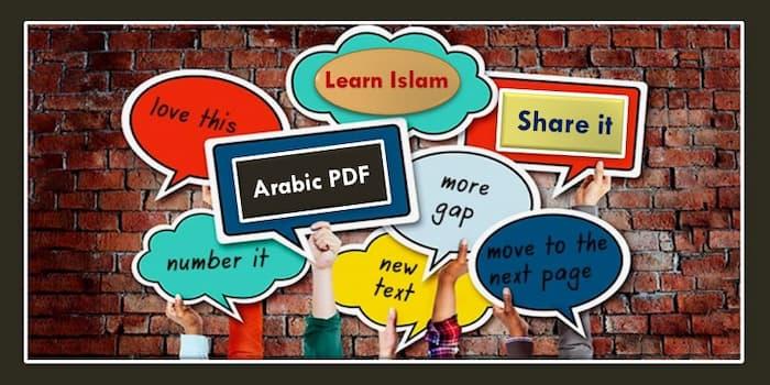30 para surahs, surah yasin full arabic text, surah al quran, 13 in arabic, surah waqiah online, quran.surah, quran in arabic, quran juz 13, surahs in arabic, text of the koran, what juz is surah yasin, holy quran online, amma para pdf, para 10 pdf, para 22 pdf, quran para 1 pdf, para 15 pdf, quran 30th para, quran 1st para,