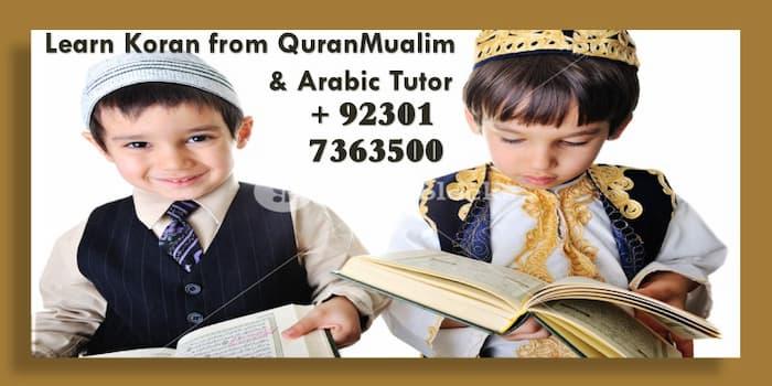 13 line quran, quran 13 line, quran pdf, quran in arabic, quran.surah, quran juz, 13 line quran, quranic arabic text, al quran arabic text, قرآن مجید 13 سطری ریگزین, quran arabic text, para 13, quran text, quran13, the holy quran in arabic text, text quran, quran para 13, holy quran in arabic, quran 1st para, juz 13, quran arabic script, surah waqiah arabic text, arbi surah, arabic surah,