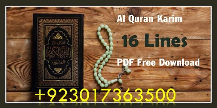 al quran karim, al quran al karim, quran al karim, quran, koran, quaran, the quran, quran in english, al quran al karim, alquran al karim, al quraan al karim, al couran al karim, quran alkareem, al qur aan kariim, alquranul karim, noble alquran, quran kareem, al karim meaning, quran kareem reading, al quran translation, noble quran, quran download, the quran, read the coran, holy quran free, quran in arabic