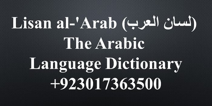 Lisan al-'Arab (لسان العرب) The Arabic Language Dictionary, the arabic languagearabic, what is the main language in the middle east, arabic dictionary free how old is the arabic language, the arabic languagearabic, bbc arabic, arabic language family