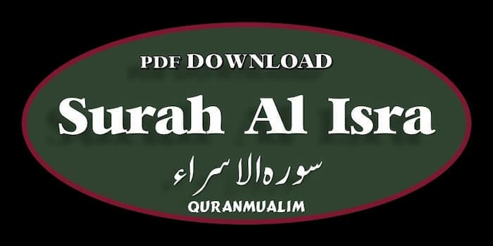 bani israel quran, surah isra translation, quran 17 104, do good and good will come to you quran, para 17 quran, bani israel meaning, سورة الإسراء, the night journey islam, walk arrogantly, journey meaning in urdu, prophet names in quran, , the night journey, masjid al quran wa sunnah, quran and aliens, isra 88 ending explained,