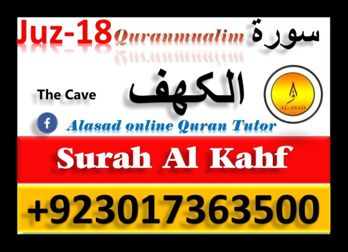 surah al kahf english translation, sura kahf arabic, surah kahf with english translation, quran surah al kahf, surah kahf arabic text, surah kahf full, surah e kahf, surat al kahf arabic, sourate kahf, surah kahf english translation, surah al kahf full, surat al kahf english, surah al kahfi, la hawla wala quwwata illa billah in quran