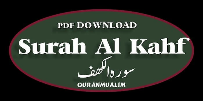 18. Al-Kahf (the Cave), Surah al kahf, surat al kahf, kahf, surah kahaf, sura kahf, surah kahf pdf, suratul kahf, surah kahf read, surat al kahaf, surah kahf read online, alkahf, sorat alkahf, sura kahf translation, surah kahf arabic,', al khaf, quran 18, al-kahf, surahalkahfi, quran surah kahaf, surah al kahf arabic, read surah kahf, surah kahf in english