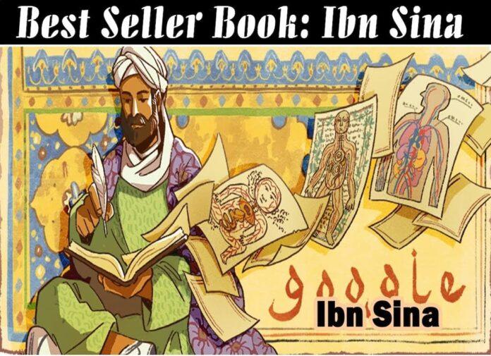 ibn i sina, ابن سينا, ibnisina, abuali sina, ابو علی سینا, авиценна, ibn sina book, ibn seena, bu ali sina, ibn sina biography, ibn sino, ibnseena, ibn sina death, avicenna books, شفا, avicenna books