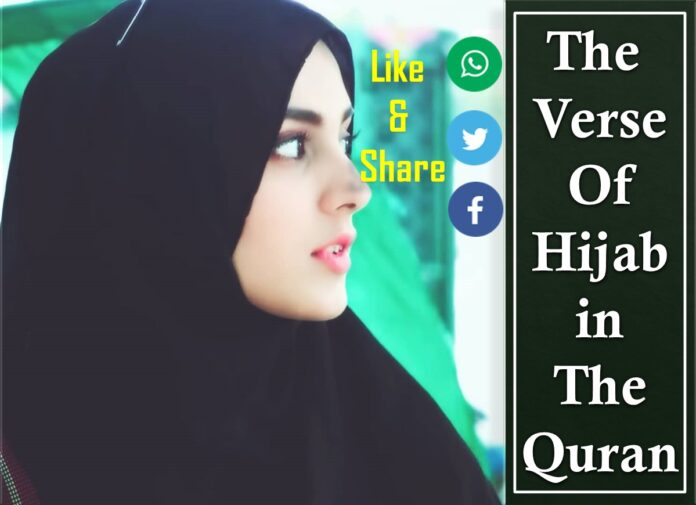 quran, hijab, muslim, quaran, the quran, hijab quran, quran verse about hijab, quranic verses about hijab, hadith about hijab, hejab in islam, hijab in islam, quranic scriptures, quran passages, is hijab fard, quran ayet, verses about modesty, importance of hijab in islam, koran verses, quran woman, verses from the koran, hijab quotes, face cover in islam, what does the quran say about women, why do muslims cover their hair, beautiful quran verses, koran on women, qur an passages, al hijab, veil hijab, islamic hijab, best quranic verses, men hijab, quran verses in english, muslim women covered, 2 hijab, woman in hijab, muslim women hijab,