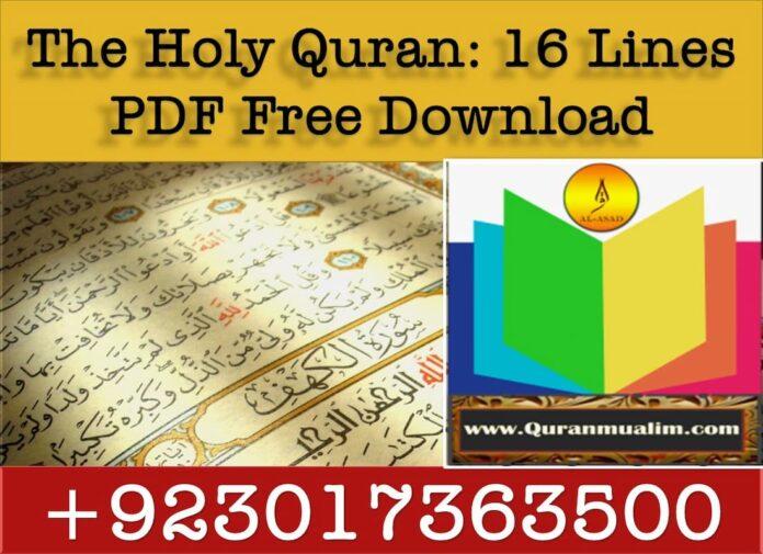 holy quran free, quran in arabic, ur'an online, qur, quran texts, قران, holy quran reading, qur an full, e quran, , qur'an, complete quaran, search alquran, free quran, the quaran, surah qur an, qu'uran, القران, complete quran, quran arabic text, al couran al karim, quran al kareem, quran verses, القرآن الكريم, legacy quran, quran online, online Quran