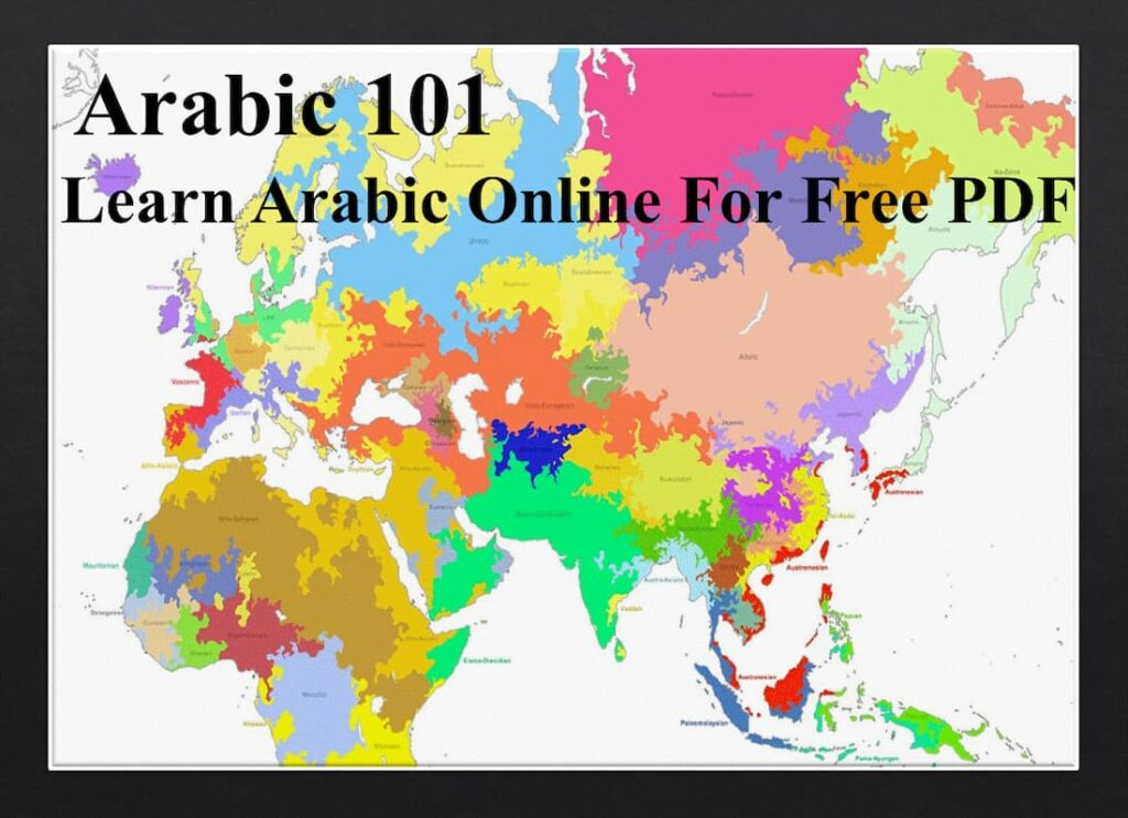 arabic 101, arabic pod 101, learn arabic, keyboard arabic, learning arabic, how to learn arabic, arabic pod 101, arabic pod, learn arabic podcast, learning arabic, learn arabic easy, tools to learn arabic, learning arabic fast, language.pod, 1001 arabic, class101, requiz, pod words, مدونة اللغة العربية, teach yourself arabic, is arabic easy to learn, language.pod
