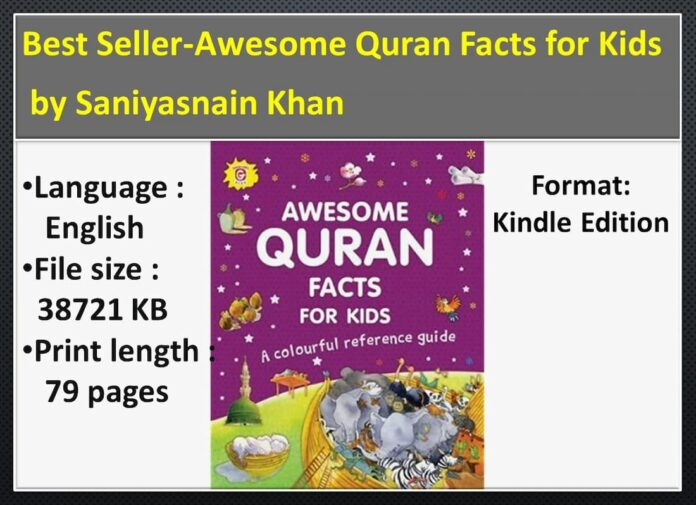 how to read the quaran, easy to read quran, quran modern english translation, first chapter of quran, free holly quran, quran in arabic and English, quranshareef, quran surah in english, quran only, q'uran, best quran translation, quran transliteration english, transliteration koran