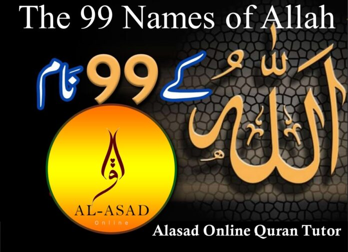 99 names of allah benefits, 99 names of allah for kids, asma meaning, what is the 99, in the name of allah, muslim names and meanings, meaning of names in urdu, kay name meaning, swt meaning, lord aleem, arabic names and meanings, names in quran, swt meaning, name that means protector, what does ya allah mean, asma in english, almighty meaning, al haleem, almighty definition,