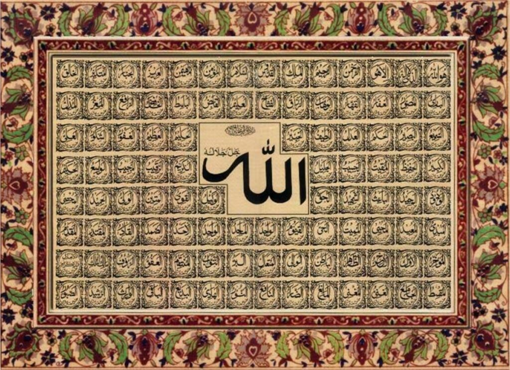 99 names of allah, 99 names of allah with meaning, the 99 names of allah, 99 names of allah and benefits, 99 names of allah in english, 99 names of allah, the 99, allah in arabic, asmaul husna, allah definition, asma ul husna with meaning, 99 names of allah with urdu meaning, 99 names of allah with urdu meaning, 99 names of allah with meaning and benefits, 99 names of allah with meaning and benefits in english, asmaul husna pdf, attributes of allah,
