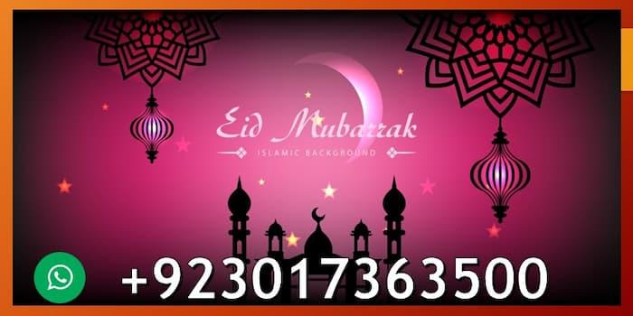 when is eid, عيد الفطر, عید فطر, eid feter, end of ramadan, muslim edi, eid festivity, eid festivals, eidel fitr, last day of ramadan, ramadan eed, العيد,