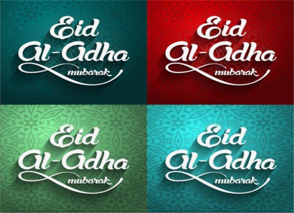 eid feter, end of ramadan, muslim edi, eid festivity, eid festivals, eidel fitr, last day of ramadan, ramadan eed, العيد, eid traditions, eid mubarek, eid day, , eid days, eid moslem, eid l fitre, eidul fitr, whats eid, متى عيد الفطر, aid mubarak,,