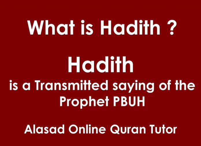what is the hadith? what is the hadith in islam, hadith, hadith definition, hadiths, sahih muslim, holy book of islam, what is hadith in islam, the hadiths, hadiths in islam, what are hadiths, hadis islam, hadiths sahih, the hadith book, how many hadiths are there, authentic hadith, hadith prophet muhammad, hadiths, hadith, حدیث, hadith definition, quranic hadith, hadith vs quran, what is the hadith of islam, definition of hadith, prophet muhammad sayings, hadith in english and arabic, 40 hadis, ah collection, hadith books, hadith.pdf, famous hadith, popular hadiths