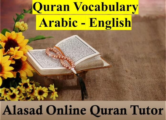 understand quran, quran vocabulary, arabic vocabulary pdf, quran word search, arabic word translation, list of arabic words with english translation, learn the quran, quran in word, beautiful arabic words and meaningsc, quran transliteration search, quran translation word by word