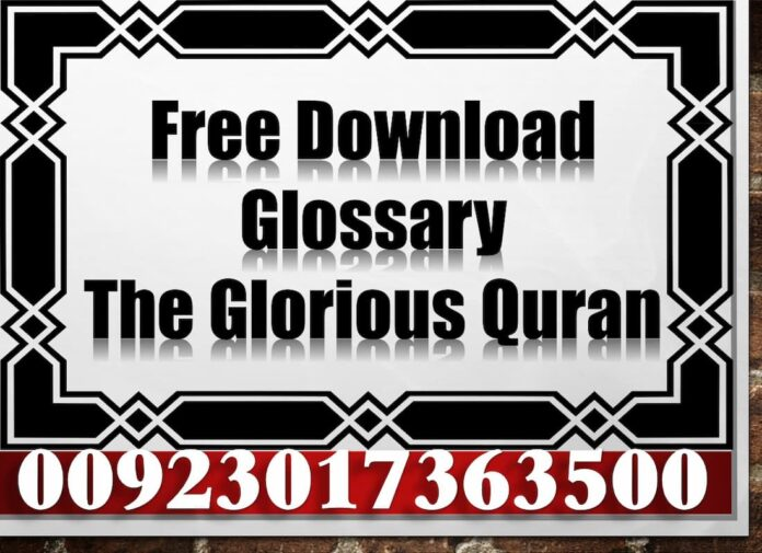 free quran in arabic, people arabic, earning arabic language of the qur an, quran codes, great quran, quranic quotes in arabic, learning koran, how to study quran, arabic word for master, study quran, really in arabic, words research, keyword discovery, key words or keywords, our research