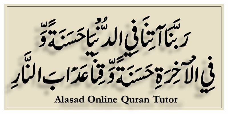 quick manual, how-to guide, a how to guide, easy ref,visual quick start,journal of qur'anic studies, qur.anic, download quran arabic, quran learing, quranic words, learn quran, quranic study, quran code, quran language, quranic teaching, quranic vocabulary