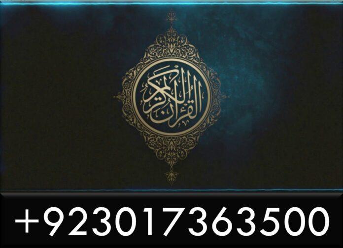 read koran in english, legacy quran, quran alkarim, ,alquran kareem, qoran elkarim, al kareem, quranfree, quran majeed, quran pdf online, quran majeed full free, bacaan al quran, alquranul karim, المصحف, el koran, qurankareem, koran elkarim, holi al quran, the quran book, quranic ayats,