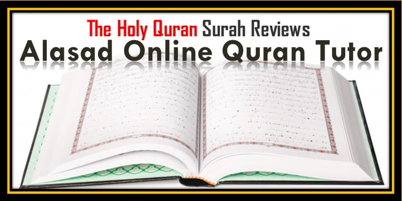 the holy quran in english, recitation of the holy quran, the holy quran in english audio, what is the holy quran, translate english to arabic, koran, quaran, the quran, free holy quran, holy quran book, coran book, free koran, quranpak, quran majeed download, free quran, the surahs in the qur'an are arranged, surahs, sourate, surah of quran, chapters in the quran, quranic chapters, islamic surah,
