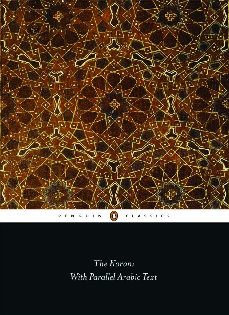 the koran, what is the koran, the koran on line, who wrote the koran when was the koran written, quran, koran, quaran, the quran, quranic story, quran mean, what is quran, quran author, quran f, coran book, story of the quran, koran holy book, whats the quran, the meaning of the holy qur an, qura qura, quranic scriptures, koran mohammed, quranic revelation