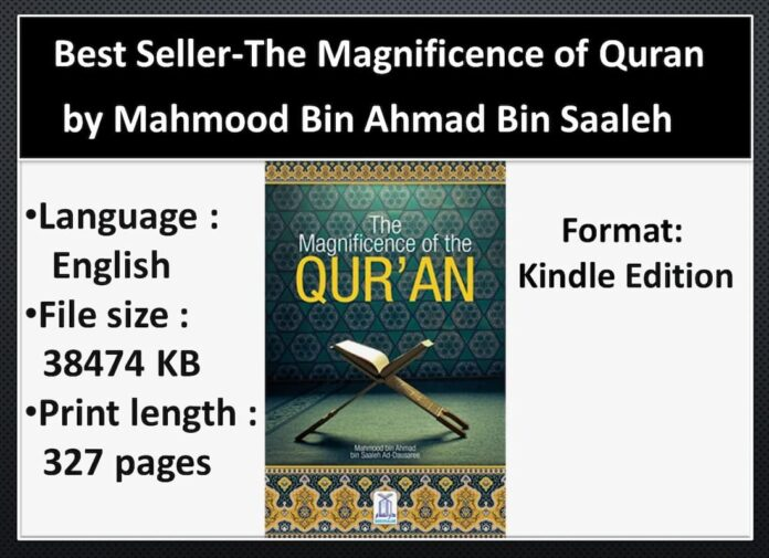 quranic name, quran for muslim, quran topics, koran book, the message of the qur an, quran spelling, islamic text, first quran, who wrote the holy quran, quran scriptures, koran passage, importance of the quran, sacred writings of islam, quran truth, islam sacred text, quran sections, in what languages does the quran exist, what does the quran say