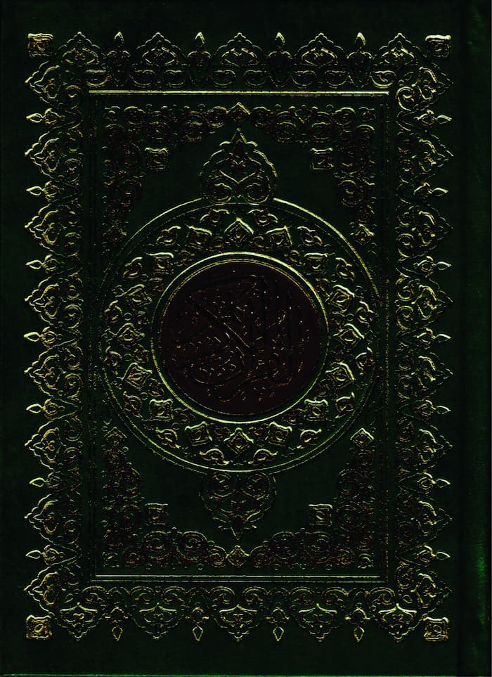 quran facts, scientific facts in the quran, quran fact, facts about the quran, the quran facts, information about quran, about quran, quran for children, quran for kids, islam worksheet, children quraan, basic quran, islam quran facts, kids quran, quran children, quran kid, what is qur an, kids quran, quran kids