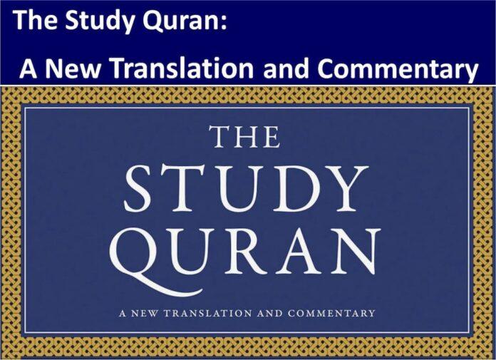 study the quran, quran study, the quran study, seyyed hossein nasr quran, study koran, quran study guide, quran a, quran research, piss on the koran, new quran, quran book for sale, quran barnes and noble, quranic commentary, quran author, quranic commentaries,
