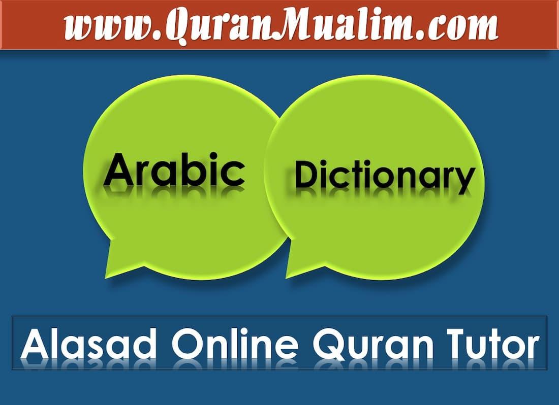 Arabic   Arabic Dictionaries Free PDF Download   Learn Islam