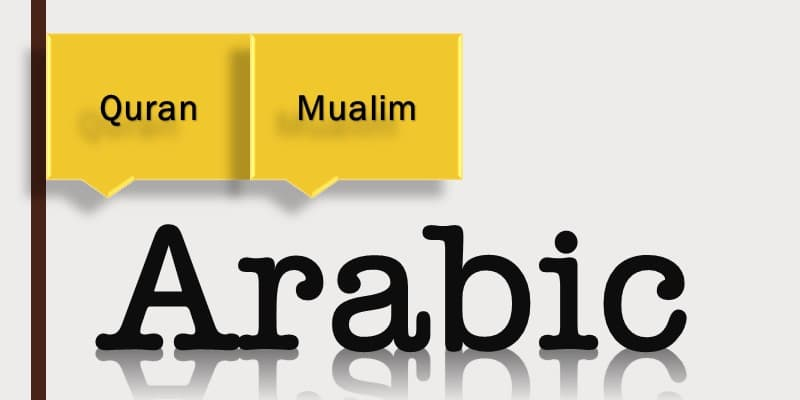 you arabic, arabic grammar terms, first in arabic, arabic sentence structure, arabic attached pronouns, relative pronouns arabic, it in arabic, question words in arabic, arabic grammar lessons, arabic sentences and meanings, verb expert, quality inn arab al, arbc, arabic question words, loss verb