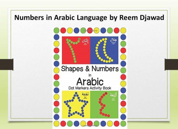 8 in arabic, 15 in arabic, arabic numbers in english, number 6 in arabic, arabic numberc, egyptian numbers converter, big in arabic, rupee pronunciation, dinar 800 numbers, ارقام عربية, arabic 5, k in arabic, arabic numbers in english, arabic letters in numbers, numbers in arabic 1-10, numbers in arabic writing, الارقام العربية, new in arabic, arab numerals, the in arabic, egyptian numbers 1 100, how to write arabic in arabic, that in arabic, arabic numbers, arabic numeral