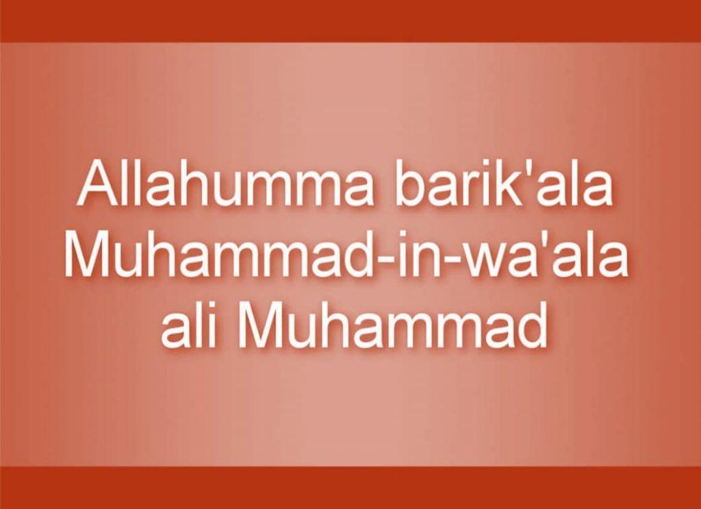 barakallahulaka, mashaallah tabarakallah meaning, when to say mashallah, barakallahulaka, hum du allah, response to masha allah, en sha allah, barakallahu, barak allah, allah ybarek feek, mashallah tabarakallah, Allahumma barik Alayhi, The Dua of Rasullulah