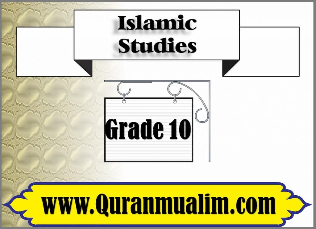 studyislam, muslim studies, islamic program, islamic research, islamic courses, islamic sciences, how to study islam, study of islam, learn islamic, the study of islam, why study islam, islamic learning, muslim events, how to learn about islam, Rulings on Marriage, what is the sunnah