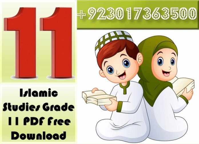 origin of arabic language , learn arabic language, learning arabic language,scientific miracles of quran, scientific miracles in the quran, scientific miracles of the quran,miracles, quranic miracle, miracles explained by science, Ummu Salamah,Good, the Prophets, what is equity, what is home equity, Imam al Bukhari ,Grade 11, Mercifulness