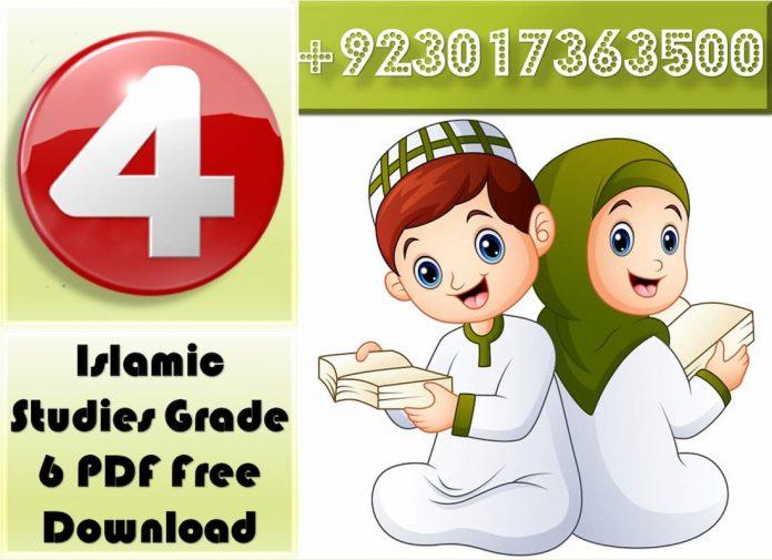 books of allah islam, 4 books of allah, holy book of islam, islam holy book, praising allah, praising allah quotes, alhamdulillah meaning, alhamdulillah, allahu akbar, praise
