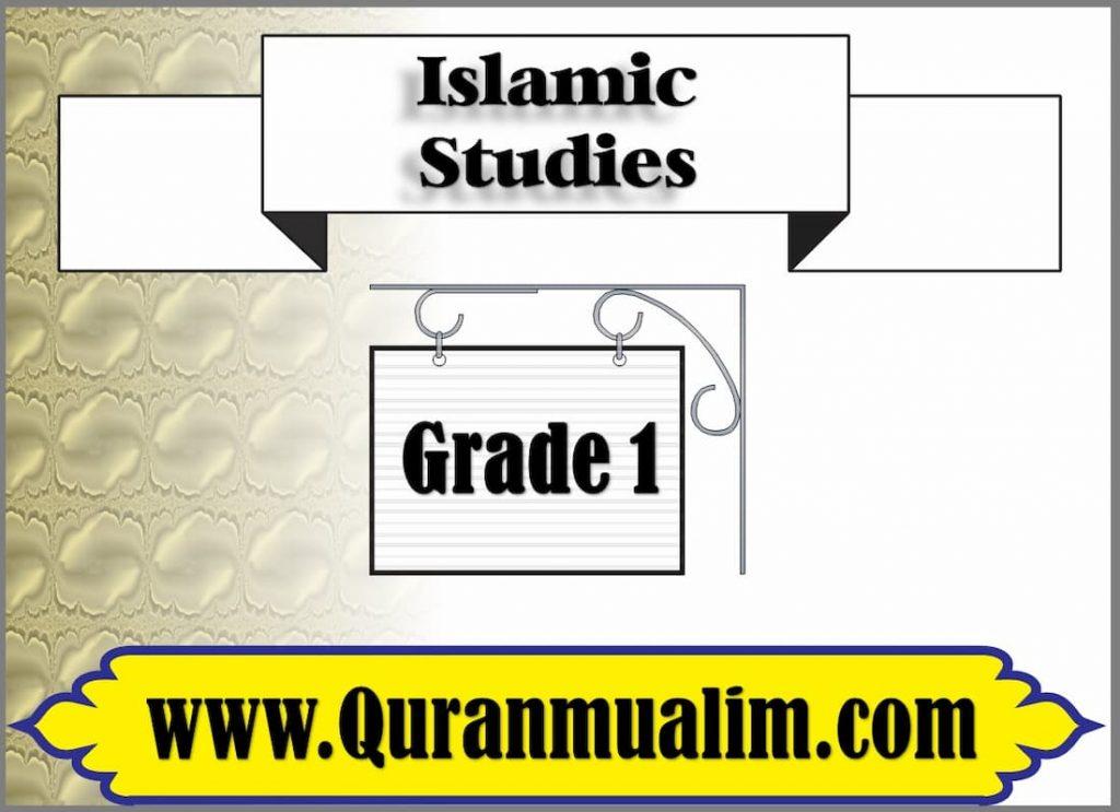 islamic studies, islamic studies online, islamic studies for kids, oxford islamic studies online, islamic studies books, islamic sciences, islam universities, muslim studies, islamic research, islamic studies graduate programs