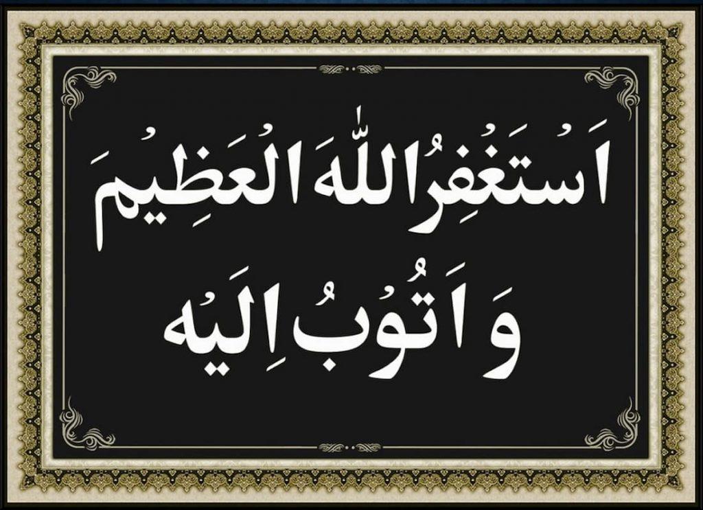 dua islam, dua, du'a, supplication in islam, duaa in arabic, prayer duas, islamic duas, dua for prayers, quranic duain, dua after namaz, duas after prayer, powerful duas, dua before prayer, du'a, daily du a,